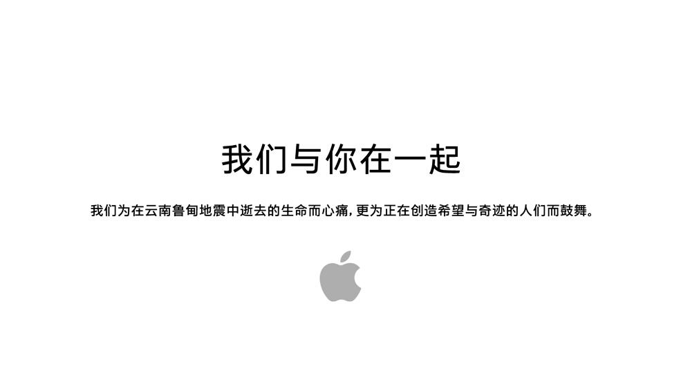 20140809095343.jpg