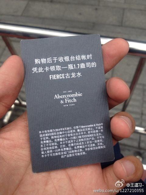 af_cd_ten_co (3).jpg